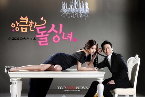 Vợ Lee Byung Hun bò ra bàn quyến rũ trai đẹp 1