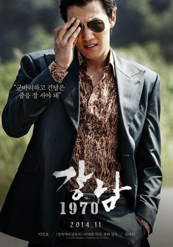"""Lee Min Ho đánh người không ghê tay vì """"Nỗi buồn Gangnam"""" 4"""
