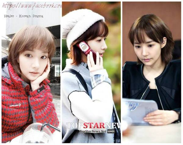 Park Min Young trẻ trung khác lạ với mái tóc ngắn 2