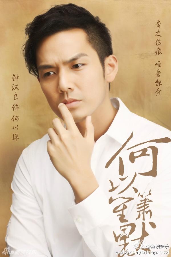 """Chung Hán Lương khắc khoải chờ tình yêu trong """"Bên Nhau Trọn Đời"""" 1"""