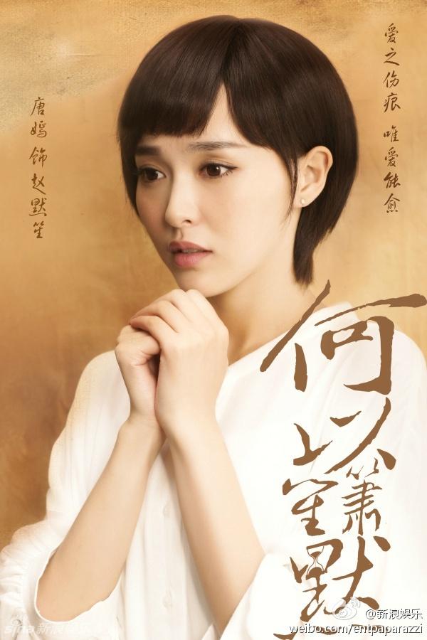 """Chung Hán Lương khắc khoải chờ tình yêu trong """"Bên Nhau Trọn Đời"""" 2"""