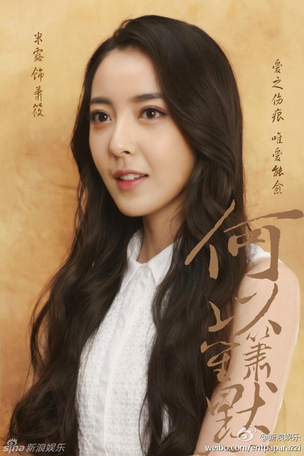 """Chung Hán Lương khắc khoải chờ tình yêu trong """"Bên Nhau Trọn Đời"""" 5"""