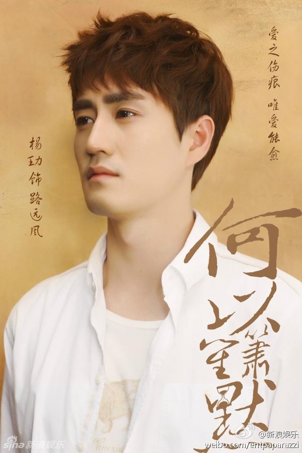 """Chung Hán Lương khắc khoải chờ tình yêu trong """"Bên Nhau Trọn Đời"""" 6"""