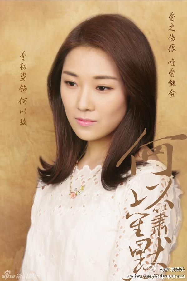 """Chung Hán Lương khắc khoải chờ tình yêu trong """"Bên Nhau Trọn Đời"""" 4"""