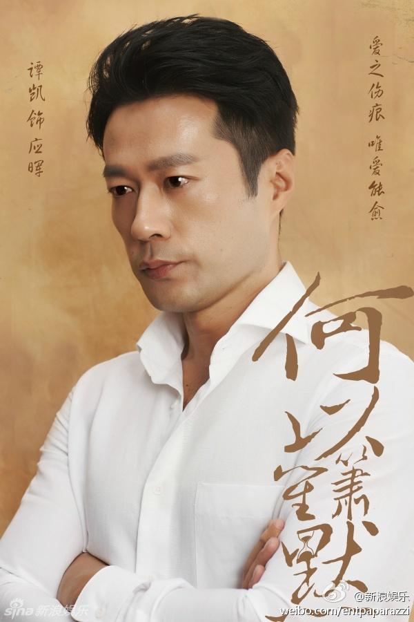 """Chung Hán Lương khắc khoải chờ tình yêu trong """"Bên Nhau Trọn Đời"""" 3"""