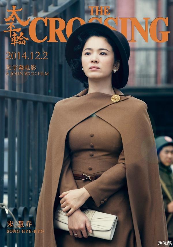 Điểm mặt kiều nữ Hàn được săn đón nhất làng phim Trung 2014 (P. 1) 3