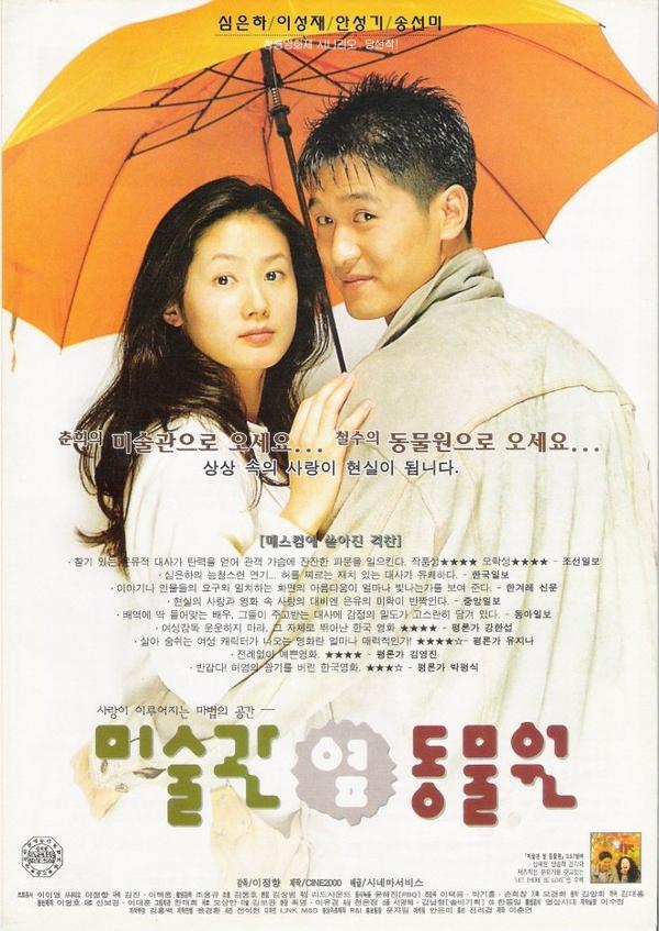 Top phim Hàn lãng mạn nhất mọi thời đại với fan quốc tế (P.1) 2