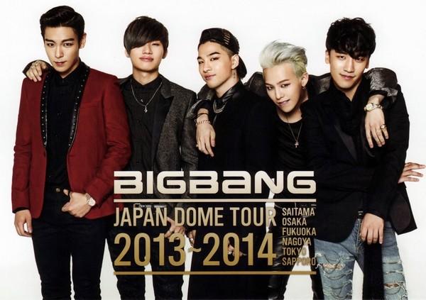 Top 10 boygroup ẵm cúp nhiều nhất Kpop 2