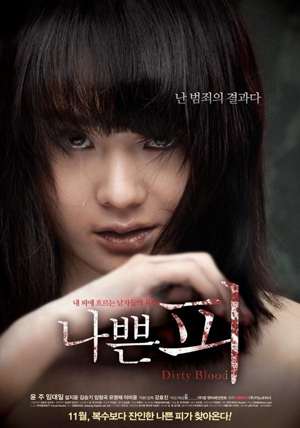 Lạm dụng trẻ vị thành niên - Đề tài nóng trong phim Hàn 9