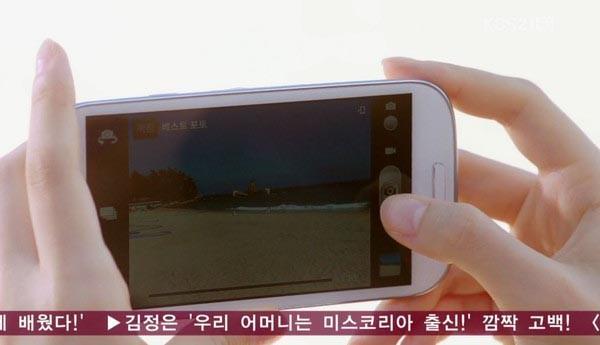 """Những quảng cáo """"trắng trợn"""" trên phim Hàn 6"""