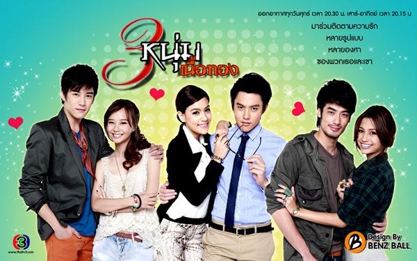 Những cặp đôi nhiều duyên nợ của màn ảnh Thái 8