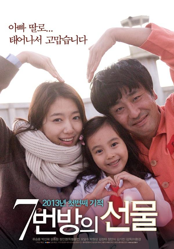"""Quy tắc """"ngầm"""" cho phim điện ảnh Hàn hay nhất 2013 1"""