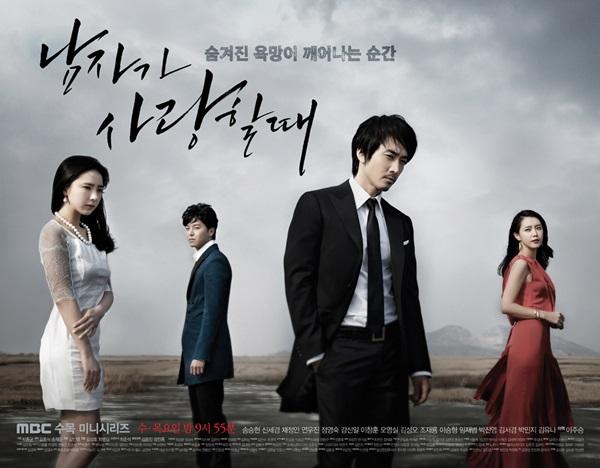 """""""Người đàn ông cô đơn"""" Song Seung Hun 7"""