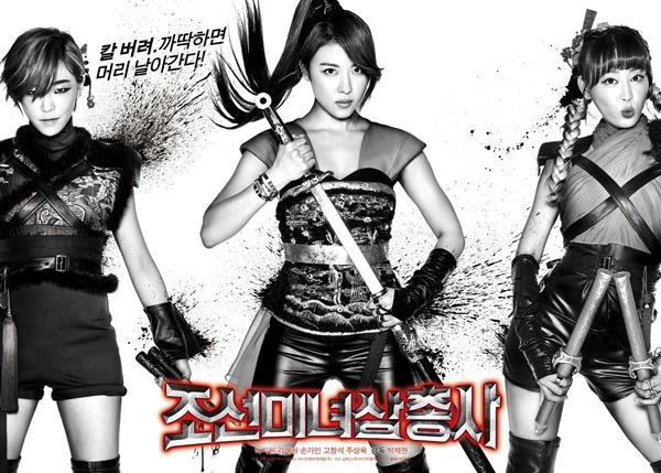 """Những bóng hồng """"nguy hiểm"""" của điện ảnh Hàn 2013 6"""