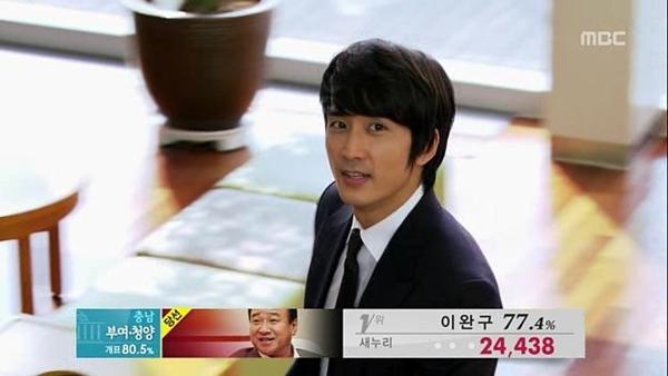 """Song Seung Hun lén lút """"yêu đương"""" tại chỗ làm 1"""