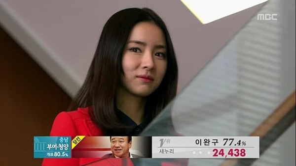 """Song Seung Hun lén lút """"yêu đương"""" tại chỗ làm 2"""
