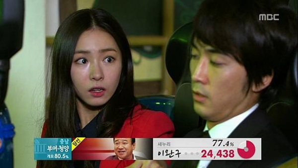 """Song Seung Hun lén lút """"yêu đương"""" tại chỗ làm 3"""