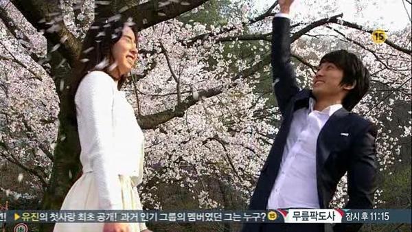 """Seung Hun bị rượt đuổi """"té khói"""" vì phá hoại của công 1"""