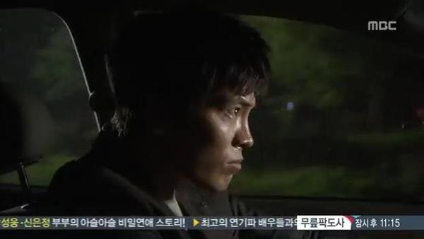 Mi Do (Shin Se Kyung) bị tai nạn suýt chết 6