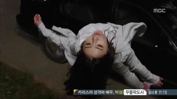 Mi Do (Shin Se Kyung) bị tai nạn suýt chết 7