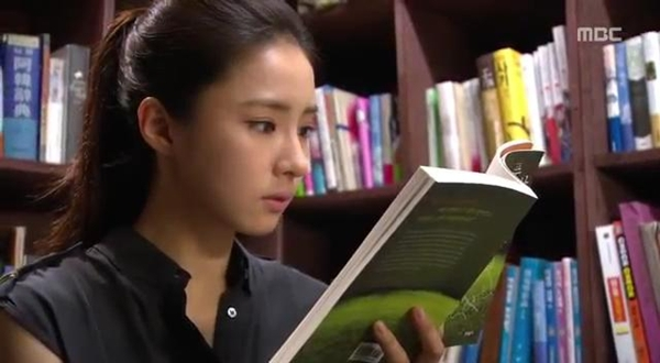 Chia tay đại gia, Mi Do (Se Kyung) thấy tiếc nuối 1
