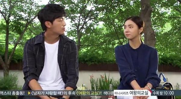 Tae Sang (Seung Hun) và Mi Do (Se Kyung) yêu lại từ đầu 9