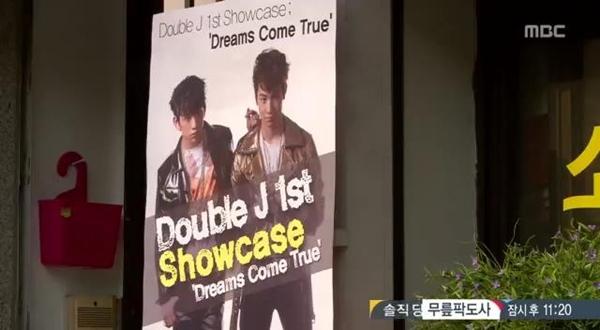 Tae Sang (Seung Hun) và Mi Do (Se Kyung) yêu lại từ đầu 12