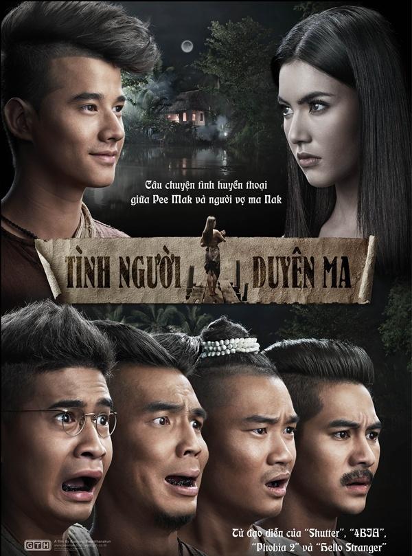 Mario Maurer - Hoàng tử điện ảnh Thái Lan 8