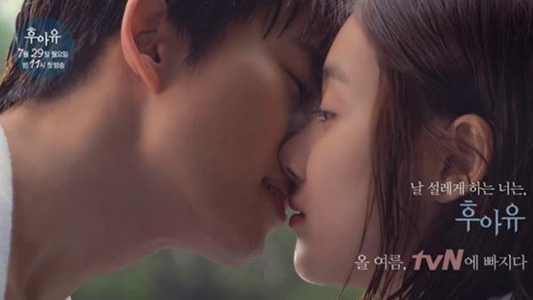 Taecyeon (2PM) được khen hôn giỏi 1