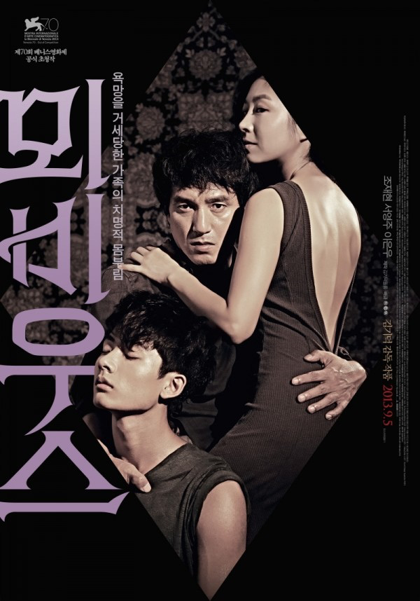 """Báo chí nước ngoài """"dậy sóng"""" vì phim 18+ của Kim Ki Duk  1"""