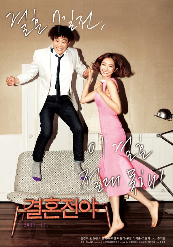 """Taecyeon sung sướng nhấc bổng """"cô dâu"""" Lee Yeon Hee 6"""