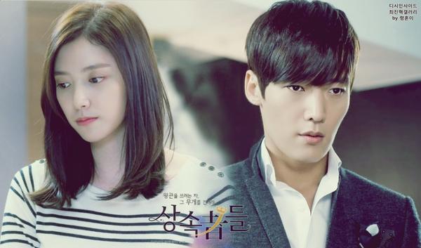 Top 10 gương mặt đột phá nhất của làng phim Hàn 2013 8