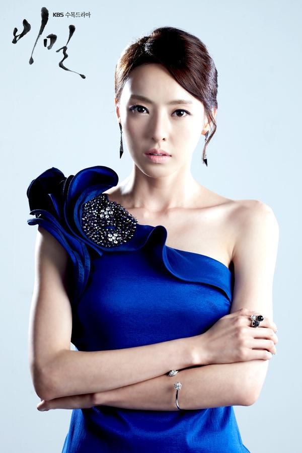 Top 10 gương mặt đột phá nhất của làng phim Hàn 2013 11