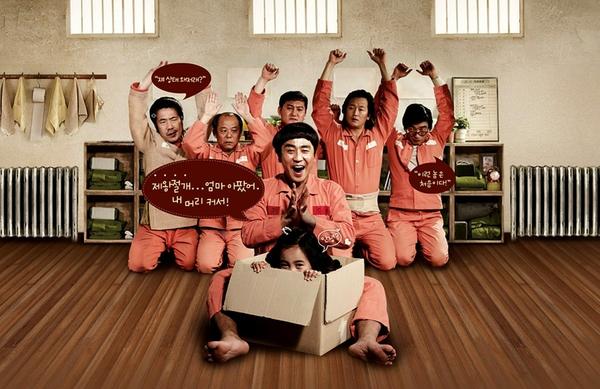 Khán giả Hàn Quốc chăm đi xem phim thứ nhì thế giới! 5