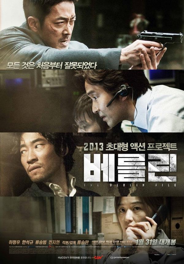 Khán giả Hàn Quốc chăm đi xem phim thứ nhì thế giới! 4