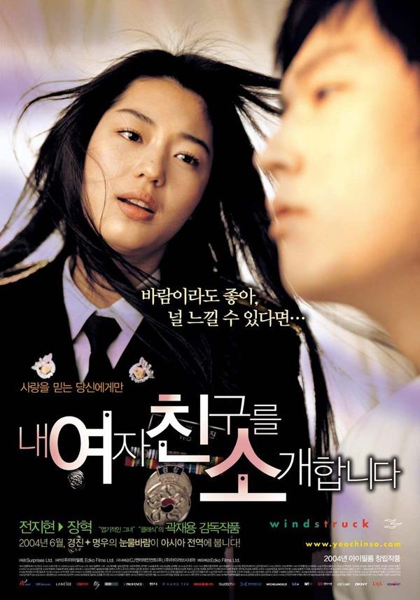 """""""Bộ sưu tập"""" người tình màn ảnh lừng danh của Jeon Ji Hyun 7"""