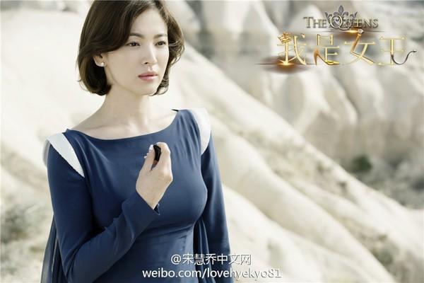 """""""Nữ vương"""" Song Hye Kyo vĩnh biệt quá khứ dưới ánh hoàng hôn 1"""