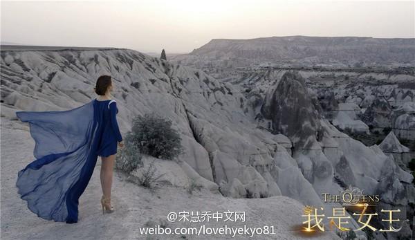 """""""Nữ vương"""" Song Hye Kyo vĩnh biệt quá khứ dưới ánh hoàng hôn 2"""