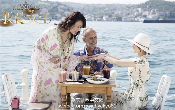"""""""Nữ vương"""" Song Hye Kyo vĩnh biệt quá khứ dưới ánh hoàng hôn 4"""