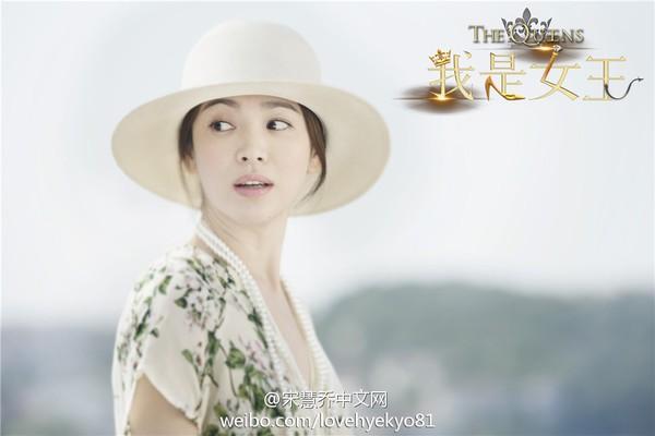 """""""Nữ vương"""" Song Hye Kyo vĩnh biệt quá khứ dưới ánh hoàng hôn 5"""