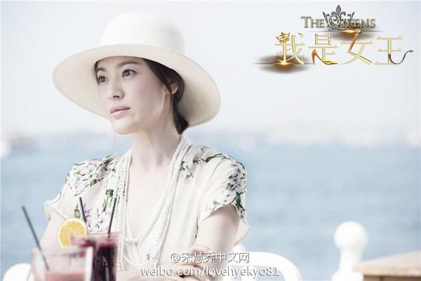 """""""Nữ vương"""" Song Hye Kyo vĩnh biệt quá khứ dưới ánh hoàng hôn 6"""