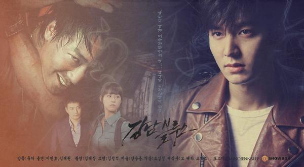 Lee Min Ho toàn thân đẫm máu, đối đầu bạn cũ dưới mưa 5