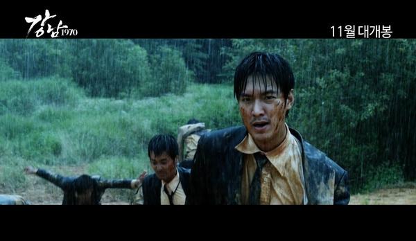 Lee Min Ho toàn thân đẫm máu, đối đầu bạn cũ dưới mưa 1