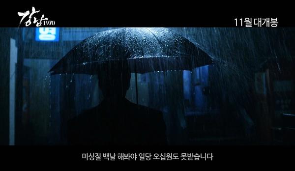 Lee Min Ho toàn thân đẫm máu, đối đầu bạn cũ dưới mưa 4