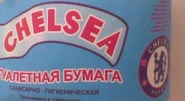 Xuất hiện giấy vệ sinh mang thương hiệu… Chelsea 1