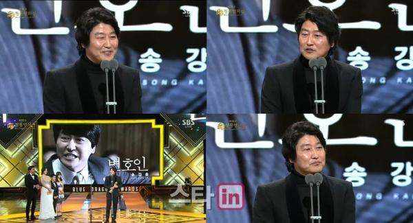 Vượt mặt nhiều tên tuổi, Park Yoo Chun lên ngôi tại Rồng Xanh 2014 5