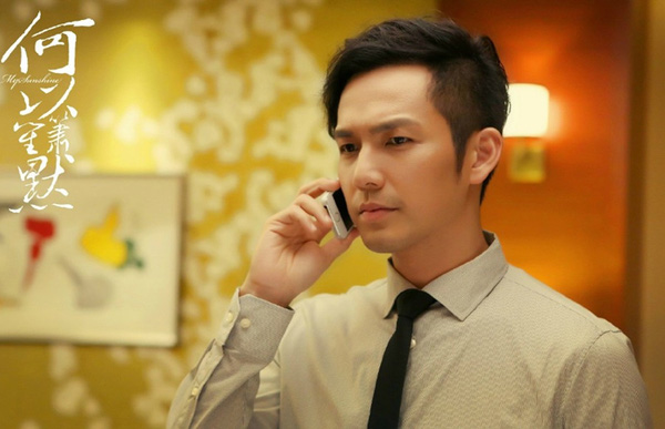 """Chung Hán Lương """"ngả mũ"""" trước tấm chân tình của Hà Dĩ Thâm 1"""