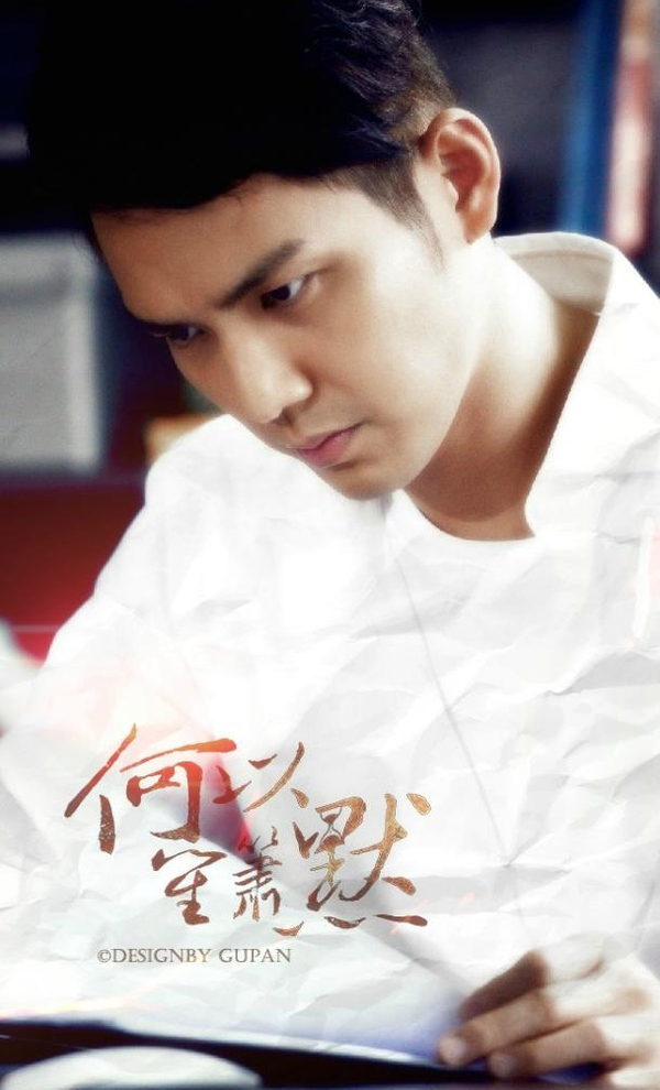 """Chung Hán Lương """"ngả mũ"""" trước tấm chân tình của Hà Dĩ Thâm 5"""