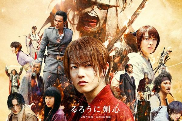 Điểm danh 10 bộ phim Nhật hot nhất năm 2014 (P.1) 5