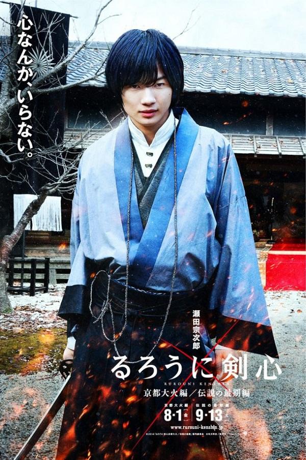 Điểm danh 10 bộ phim Nhật hot nhất năm 2014 (P.1) 8
